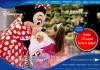 Il sito di Disneyland Paris: www.disneylandparis.it